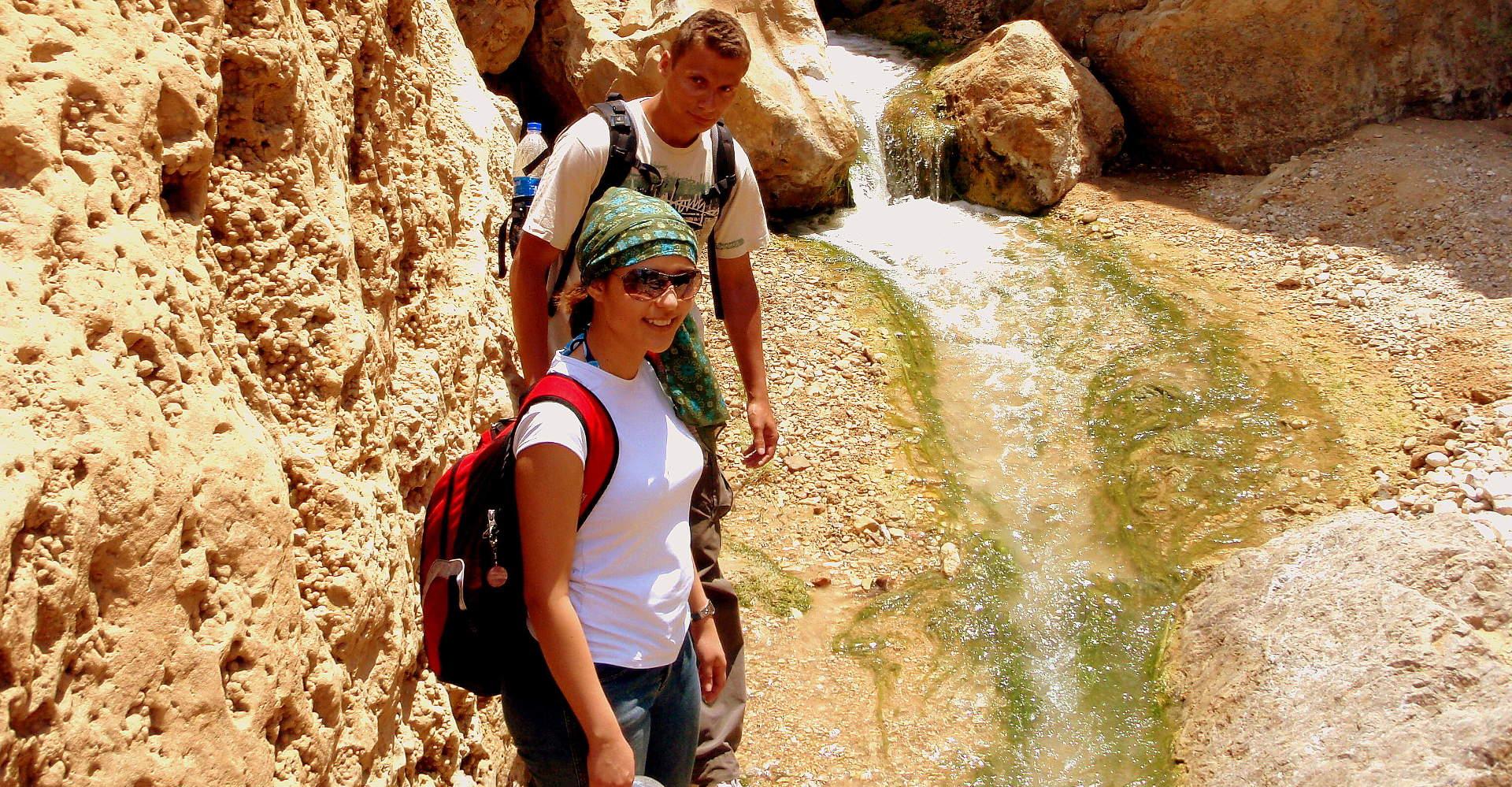 Wadi Mukheiris